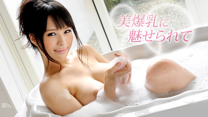 Carib 040512-986 Maki Kyoko Beautiful Huge Breast