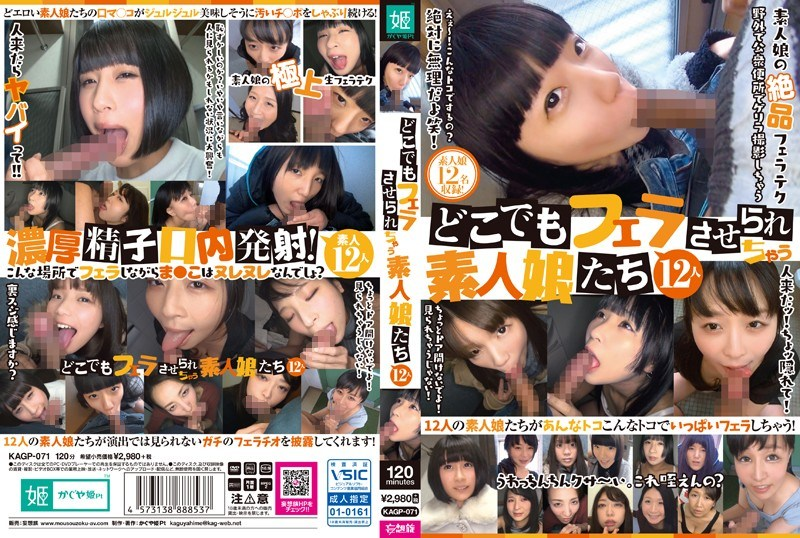 KAGP-071 12 Amateur Girls Who Are Being Blowjobs Everywhere