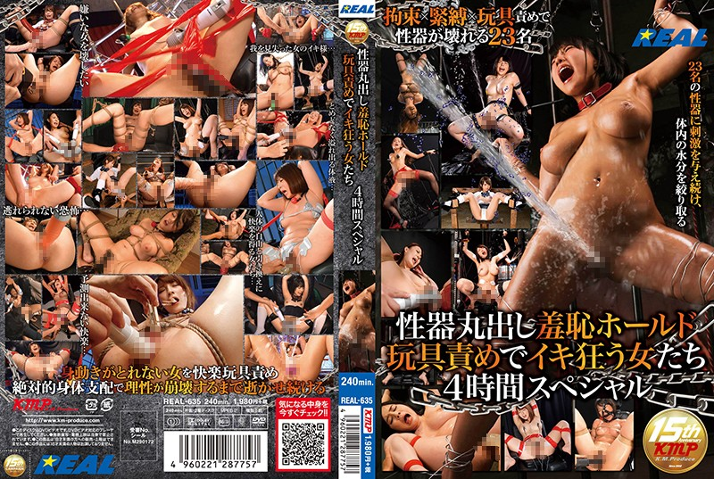 REAL-635_A Genital Bare Shyness Hold Toy Alive Mad Women 4 Hour Special In The Blame