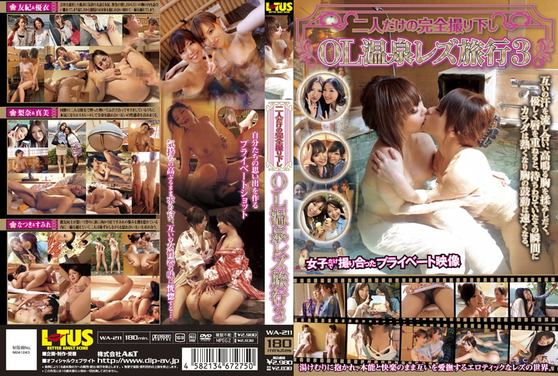 WA-211 Three Hot Lesbian Travelers Should Take OL Full Of Only Two People