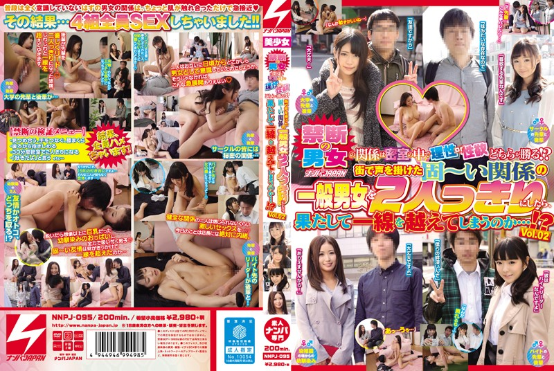 NNPJ-095 Relationship Forbidden Men And Women Reason Or Sexual Desire Which Is Superior In Behind Closed Doors! ?After The General Men And Women Of The Solid ~ Lee Relationship Multiplied By The Voice In The City To Once And For All Two, Really Do From Being Crossed The Line …! ?Vol.02