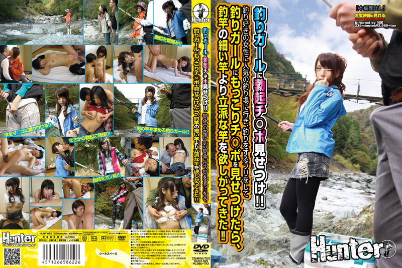 HUNT-622 Erection Po Ji ○ Girl Show Off Fishing! ! Was Confronted With Erection Po Ji ○ The Girl To Pretend To Go Fishing And Fishing Are Popular Among Women Of Love Fishing, Fishing, Fishing Rod've Wanted A Respectable Than A Thin Rod Fishing Rod! !