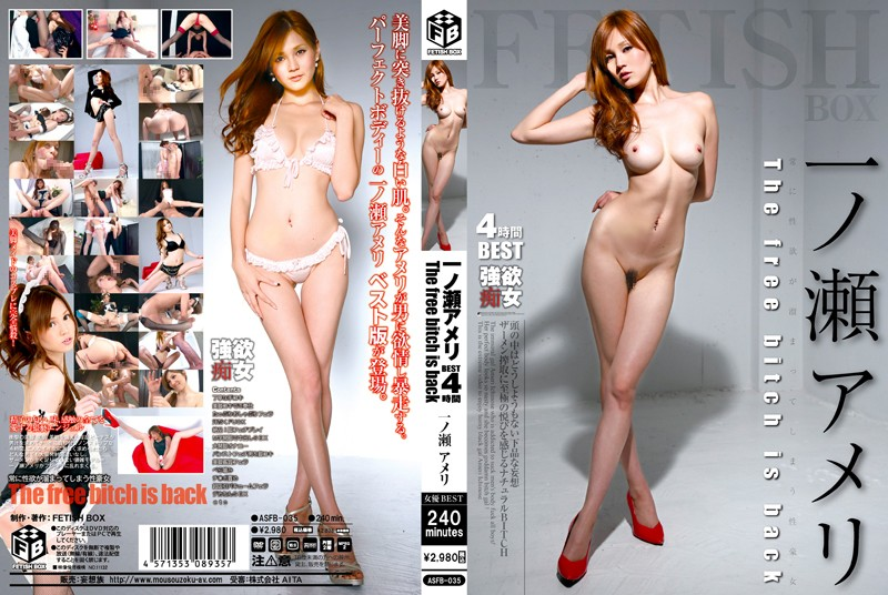 ASFB-035 BEST Ameri Ichinose The Free Bitch Is Back For 4 Hours – A