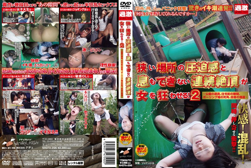 NHDTA-295 Continuous Orgasms That You Can Not Breath And Tightness Narrow Place Derail A Woman! 2 To Park Playground Equipment, Clearance Of Residential Area, Blind Spot Of Bowling, Field Of Country-road