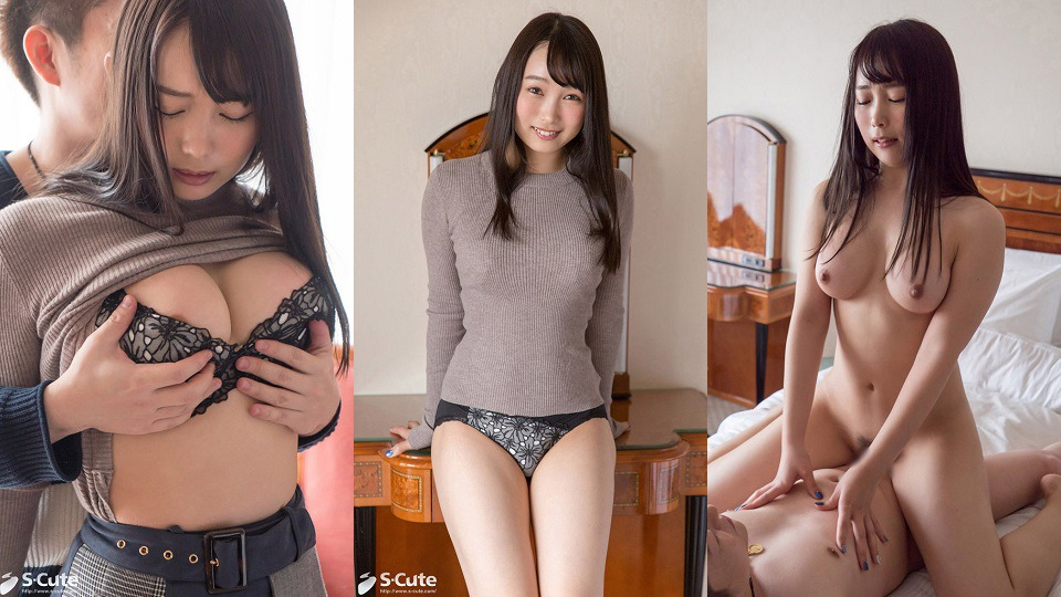 S-Cute 690_nao_01 ぱふぱふ巨乳娘の不埒なSEX/Nao