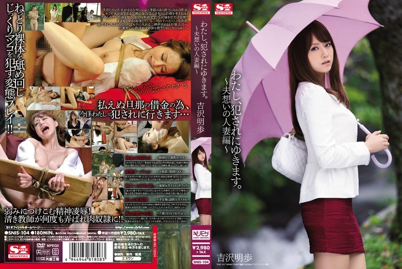 SNIS-104 I Will Snow Me, Fucked. Married Woman Edition – Akiho Yoshizawa Husband Of Thought