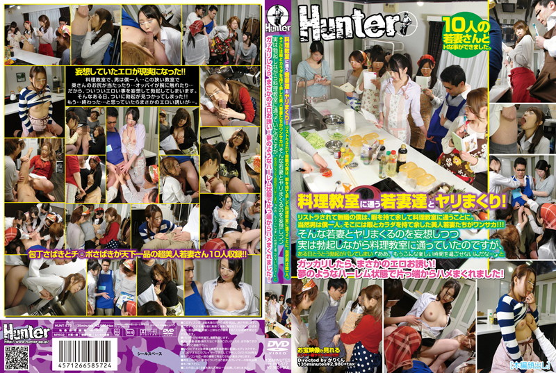 HUNT-572 Wife goes to rolling up our cooking classes and spear! I'm unemployed, it is well to attend a free cooking class by Moteamashi been restructuring.My man is a human of course.There is a beautiful young wife suggests a bunch we were bored and Moteamashi the body! ! !