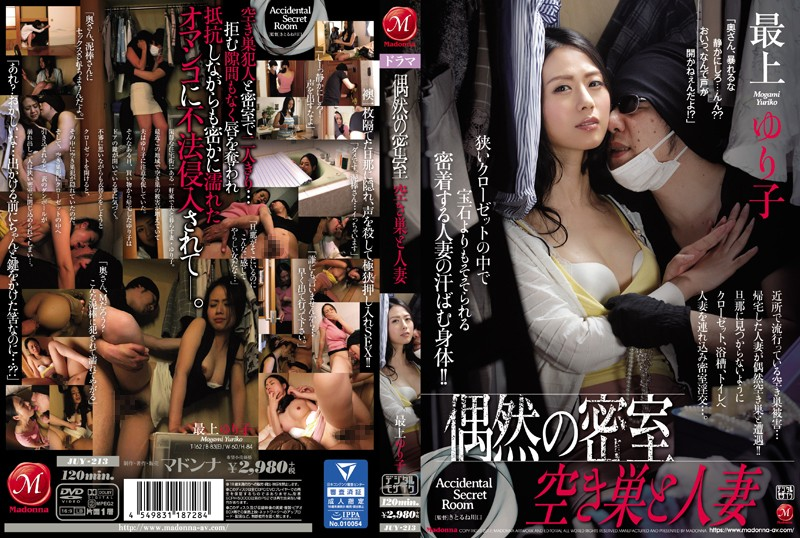 JUY-213 Coincident Dense Chamber Empty Space And Married Wife Ms. Yuriko Masami