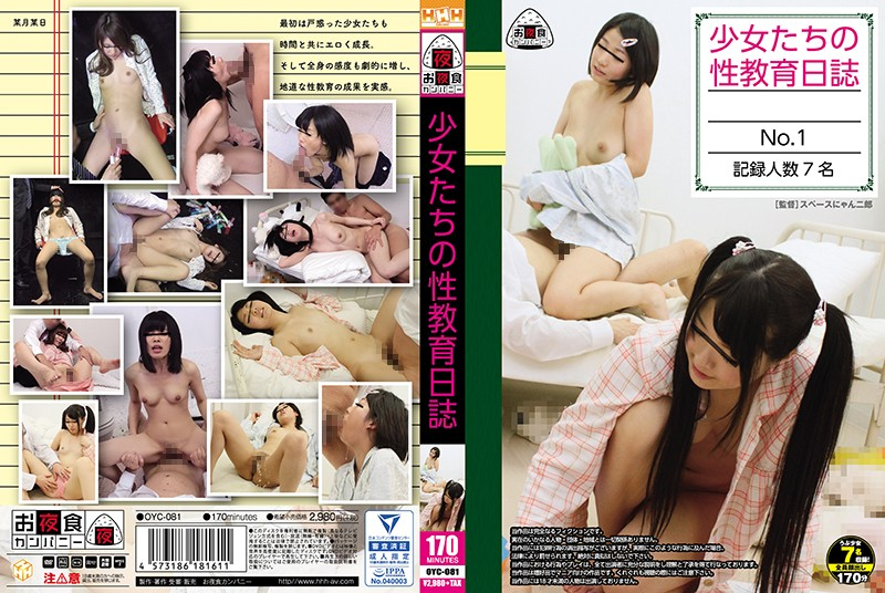 OYC-081 Sex Education Diary Of Girls
