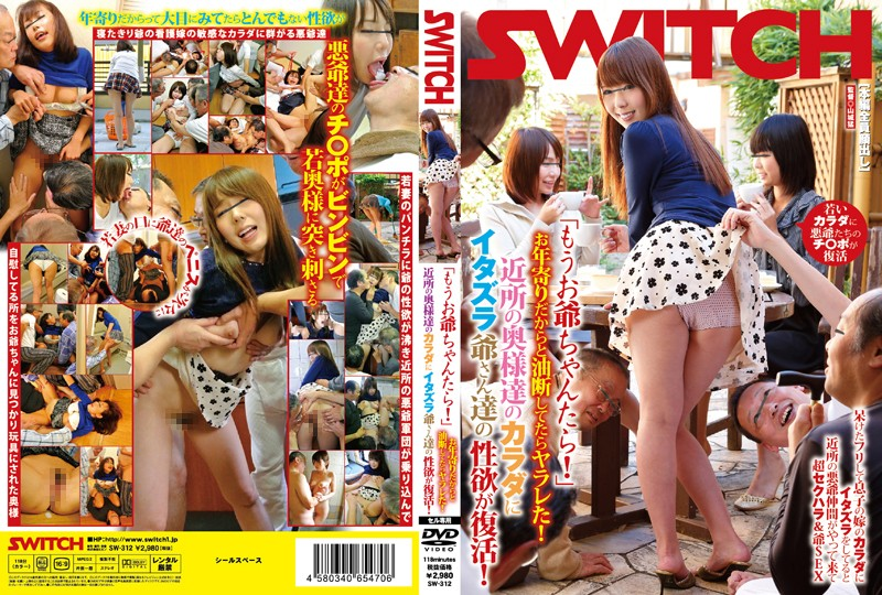 SW-312 The Tara Anymore Your Grandfather-chan!It Was Yarare When I Was Off Guard And Because The Elderly!Mischievous Old Man Our Libido Is The Revival In The Neighborhood Of The Wife Our Body!