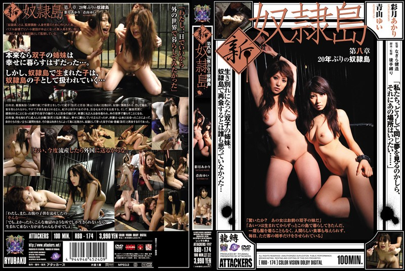 RBD-174 Slave Island Chapter VIII For The First Time In 20 Years New Slave Island