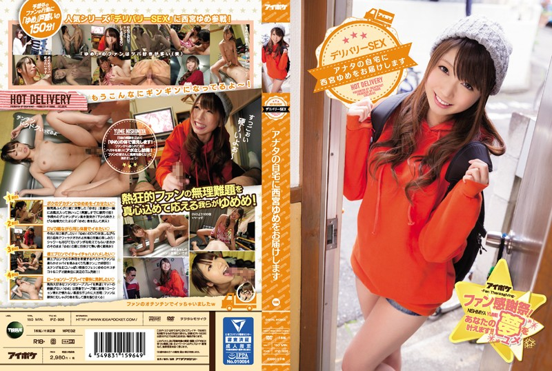 IPZ-936 Fan Thanksgiving!Fulfill Your Dream! !Delivery SEX Will Deliver The Nishinomiya Dream In Your Home
