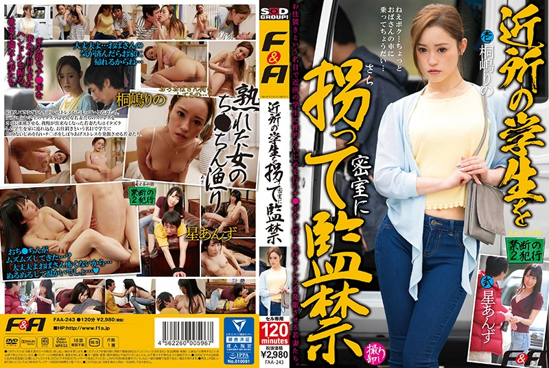 FAA-243 Abducting Confinement In A Closed Room By Abandoning The Neighbors' Students