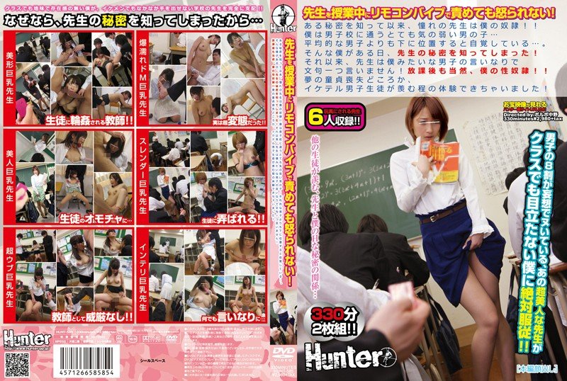 HUNT-585 Blame on the remote control does not get angry in class the teacher Vibe! Since teachers know the secrets, of longing is my slave! !I'm aware of that I am to be located lower than the average male … very faint-hearted boy … boys attending.I have such Sun, had to know the secrets of the teacher!