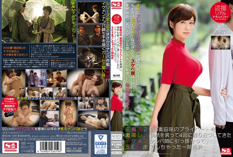 SSNI-104 Voyeur Real Document! Tightly Fitted On The 42nd, A Private Shoot Of Saki Okuda Was Taken Intensely, Caught By A Cocksman Who Was Approaching For 4 Times As A Coincidence, Caught Up In SEX And A Whole Story