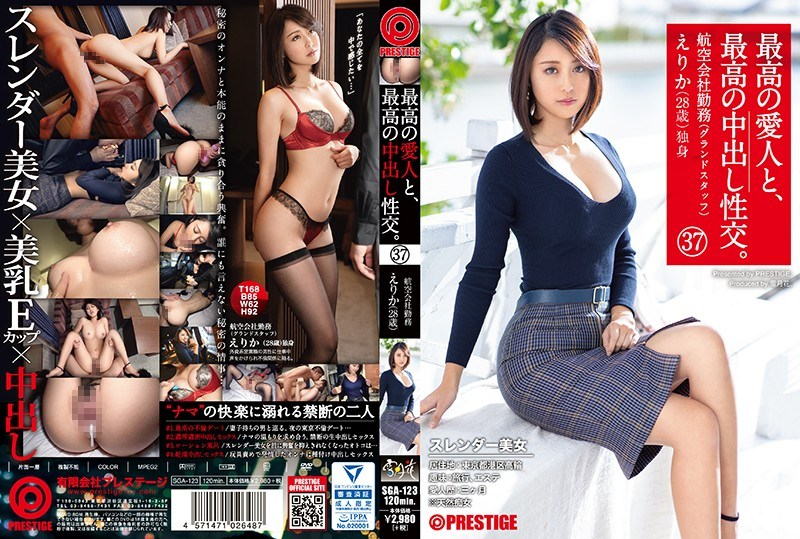 SGA-123 With The Best Mistress, The Best Cum Shot Intercourse. 37 Airline Company Working Slender Beautiful Woman