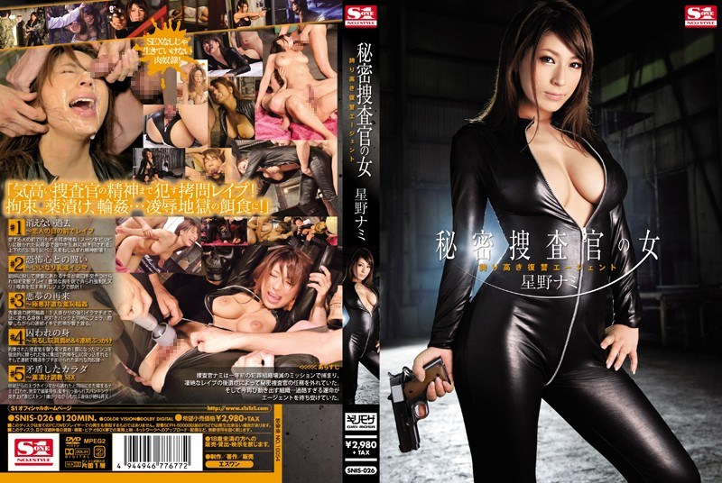 SNIS-026 Revenge Agent Nami Hoshino Most High Woman Proud Of Undercover Officers