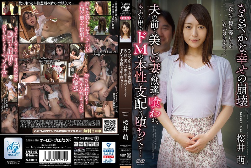 APNS-143 A Modest Fall Of Happiness In Front Of Her Husband, A Beautiful Wife Is Eaten By Beasts, And It Is Governed By The Nature Of Overflowing De M … Moe Sakurai