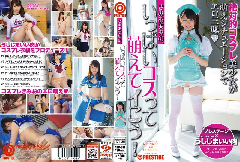 ABP-311 Kimio Mio, Stomach Section And Go Moe Me Full Cost!