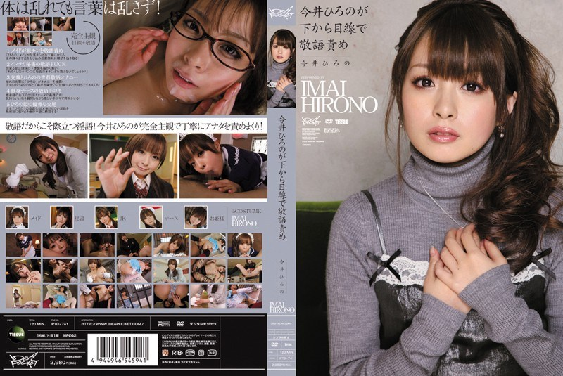 IPTD-741 Looking From The Bottom In The Honorific Blame Hirono Imai