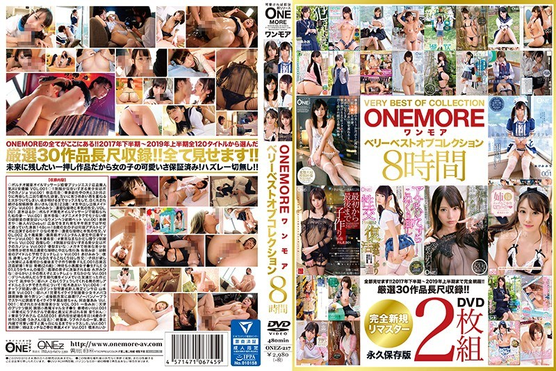 ONEZ-217 ONEMORE Very Best Of Collection 8 Hours