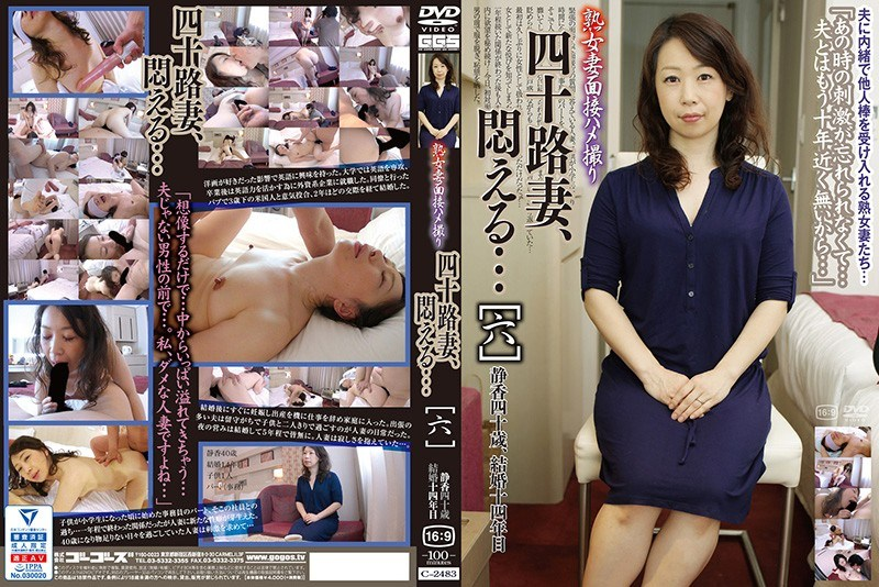 C-2483 Mature Wife Interview Gonzo Forty Wife, Barking … [6]