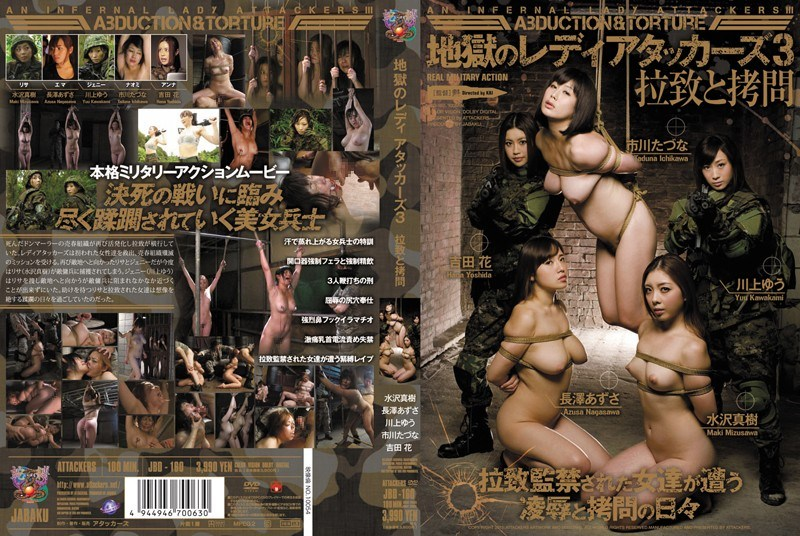 JBD-160 Attackers Ready Abduction And Torture Of Hell 3
