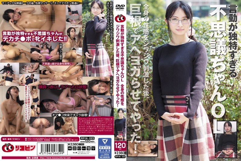 RPIN-023 Wonder Is Too Unique Unusual Chan OL After Stimulating The Sexual Sensation Of The Whole Body, I Made Ahye Yoga With A Huge Cock!