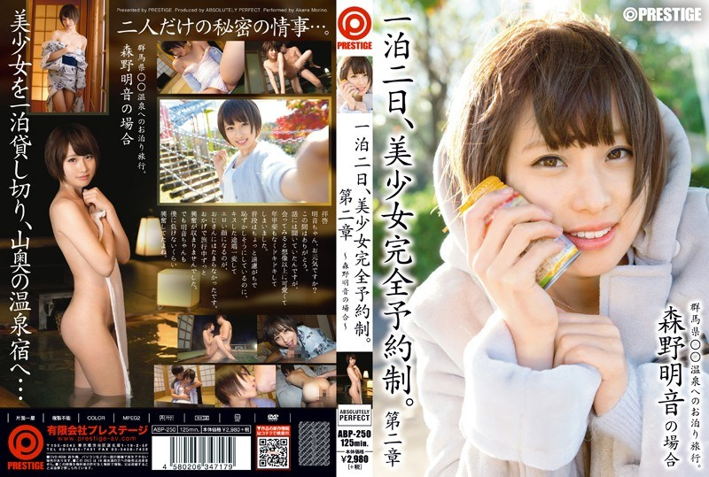 ABP-250 One Night The 2nd, Pretty Appointment. In The Case Of Second Chapter – Morino Akiraoto ~
