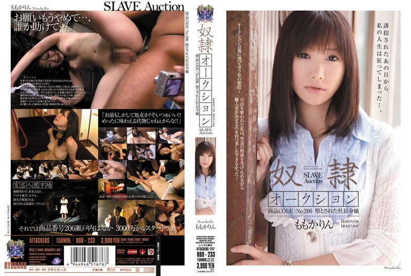 RBD-233 Karin Is Also President And Also The Daughter Of Fallen No.206: CODE Slave Auction Items