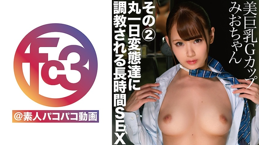 369FCTD-045 Mio-chan 2