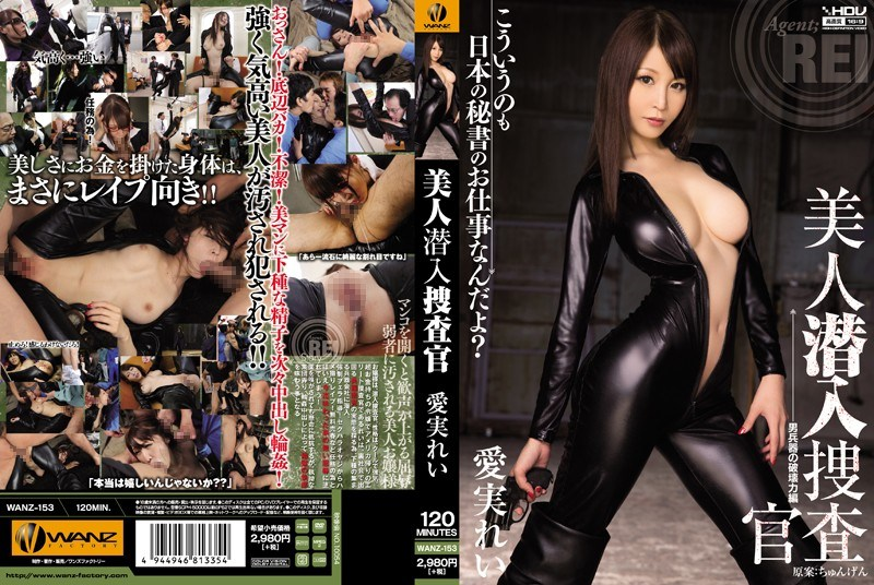 WANZ-153 Beauty Undercover Love Real Rei