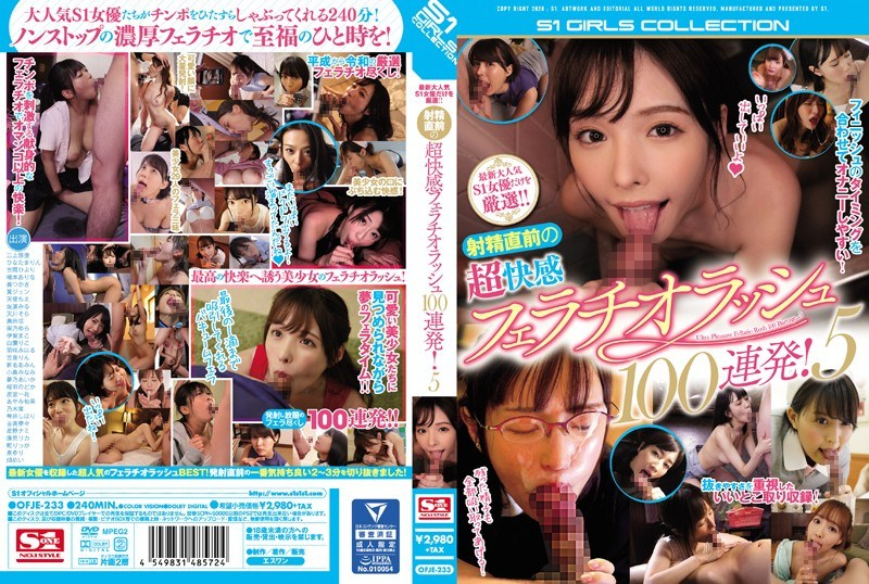 OFJE-233 Carefully Selected Only The Latest Popular S1 Actress! 100 Pleasant Blowjob Rush Just Before Ejaculation! Five