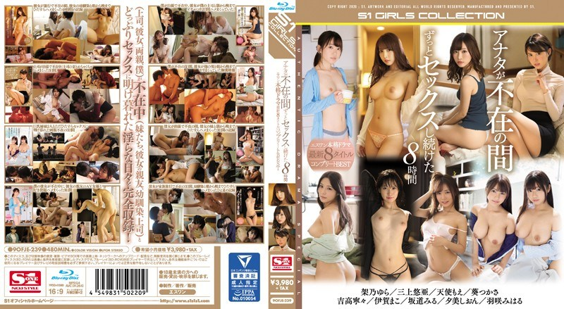 OFJE-239 8 Hours S-one Full-fledged Drama Latest 8 Title Complete BEST (Blu-ray Disc)