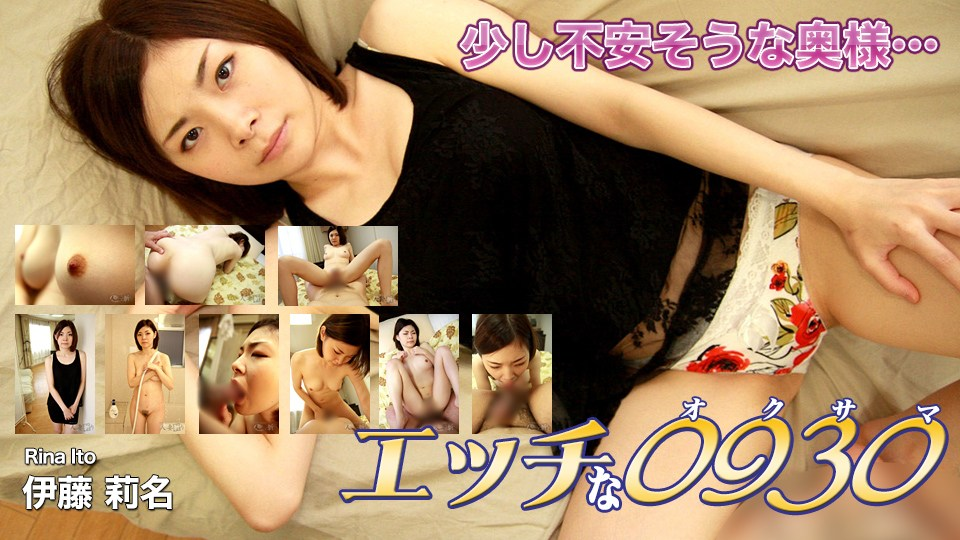 H0930 ki200322 Rina Ito 27years old