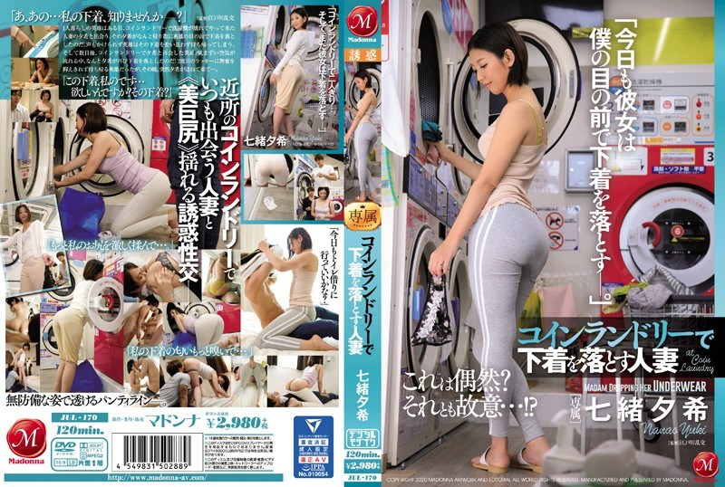JUL-170 Married Woman Dropping Her Underwear At A Coin Laundry Yuki Nanao