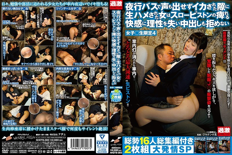 NHDTB-383 On The Night Bus, When A Woman Cums Without Even Having Enough Time To Moan With Pleasure, She Loses Her Mind To The Slowly Pumping Rhythms Of His Thrusts, And Finds Herself Unable To Refuse The Joys Of Creampie Sex S********ls Only 4 16 Girls 2-Disc Set, Cums With Highlights A Happy Horny Special