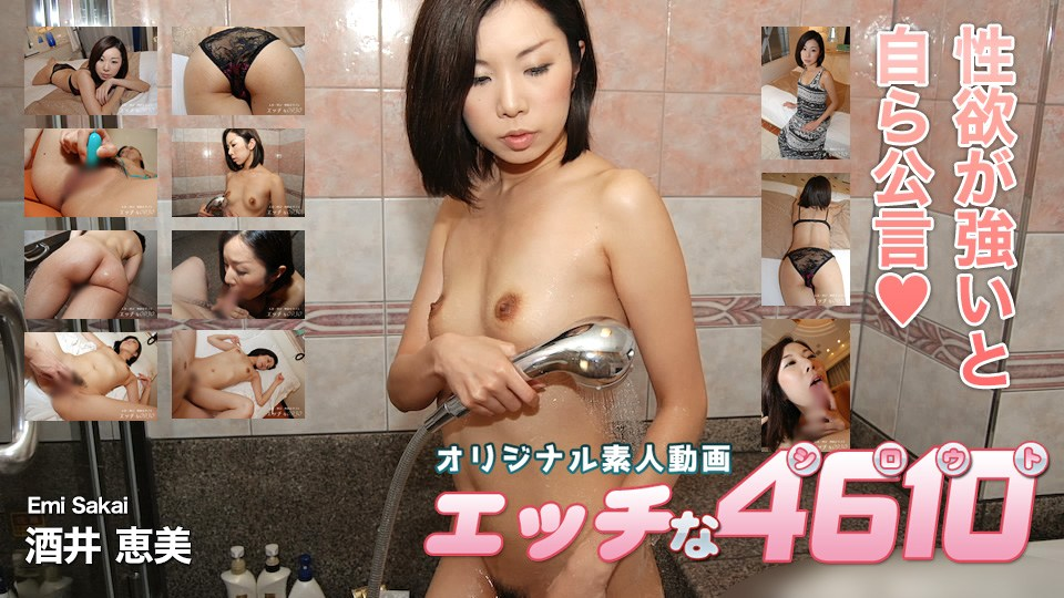 H4610 ki200419 Emi Sakai 26years old