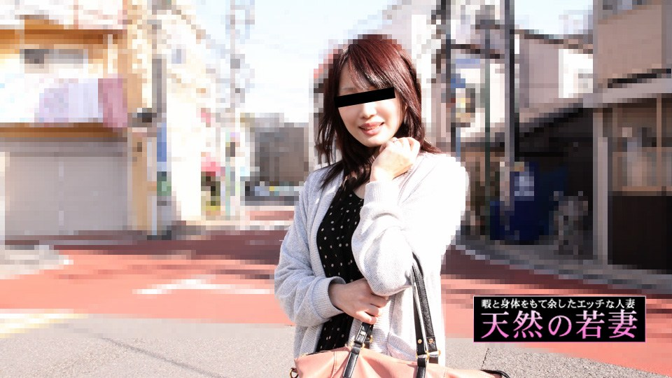 10mu 040220_01 Mika Yanai Natural Young MILF Who Wants Money To Buy Clothes And Bags
