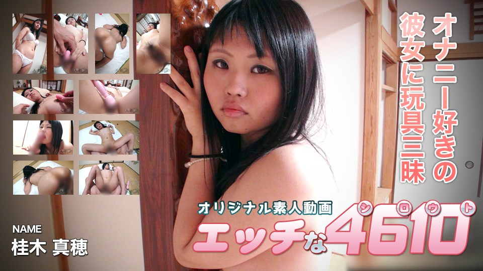 H4610 ki200402 Maho Katsuragi 25years old
