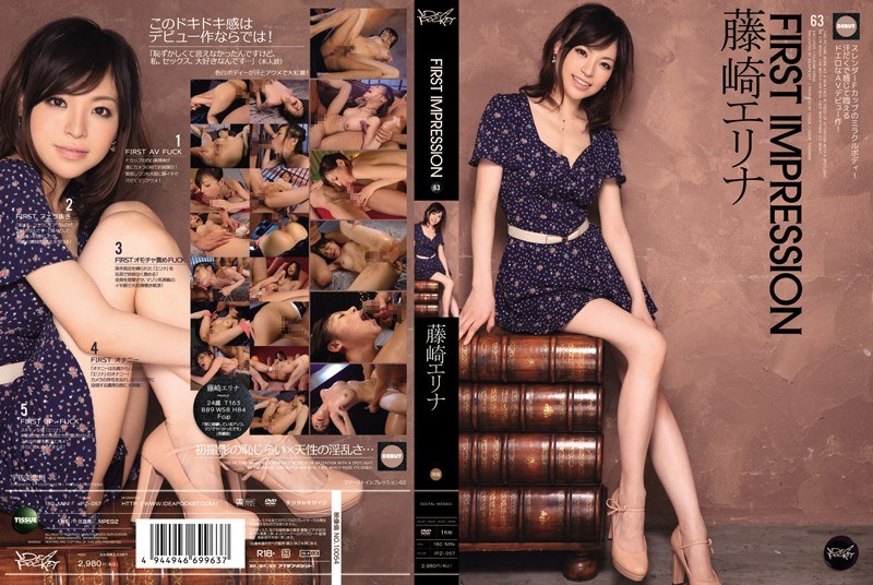 IPZ-057 Elina Fujisaki First Impression