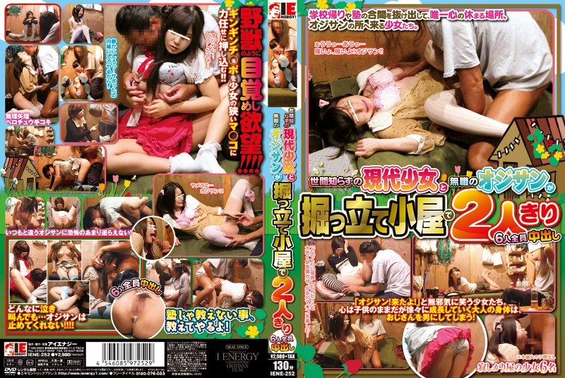 IENE-252 Modern Girls And Old Man Unemployed Is Naive Alone Two Huts